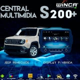 sons automotivos com central multimídia Bananal